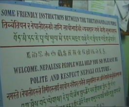Sign Program