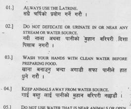 Sanitation Education