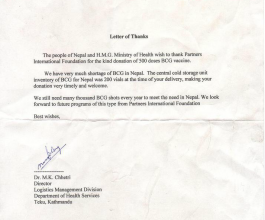 Ministry Letter